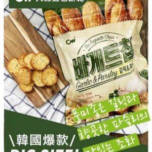波奇第一團-【韓國CW大蒜麵包餅乾】
